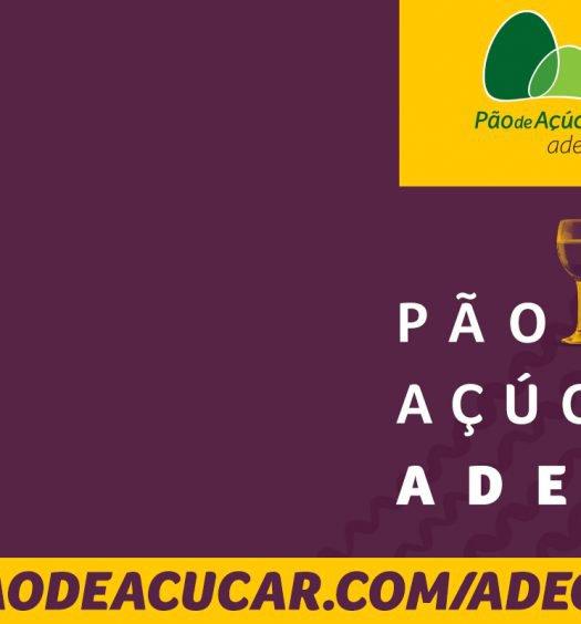 blog_adega_aguarde_1200x800