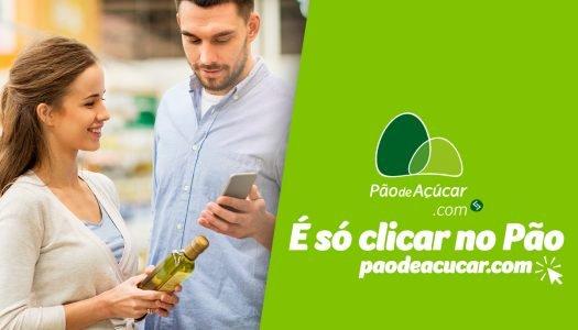 Paodeacucar.com: Não tem por que não fazer supermercado pela internet